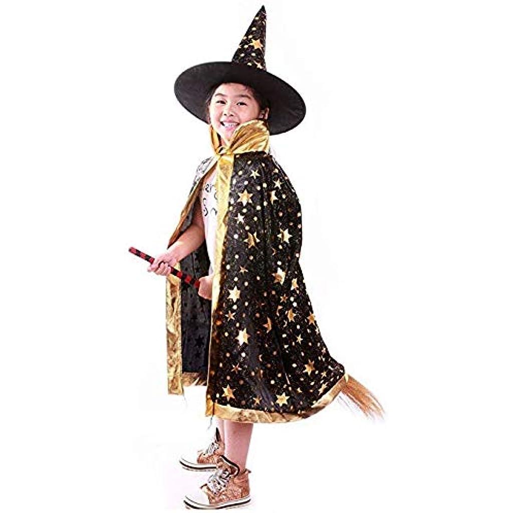 Halu Costumi di Halloween Strega Mago Mantello con Mantello e Cappello  Cappello del Mago Bambino Bambini Costume Cosplay Vestito Elegante per  Bambini ... 3e8b2d21d438