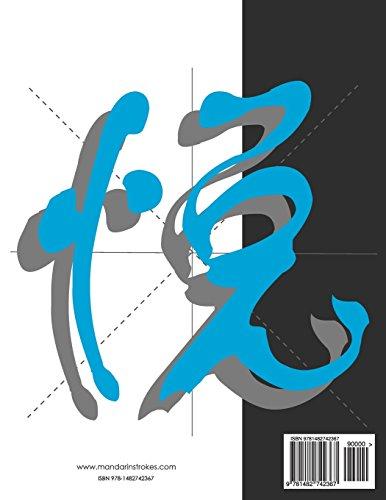 Cuaderno de Ejercicios de 2000 caracteres chinos simplificados: Orden de los trazos de caracteres chinos