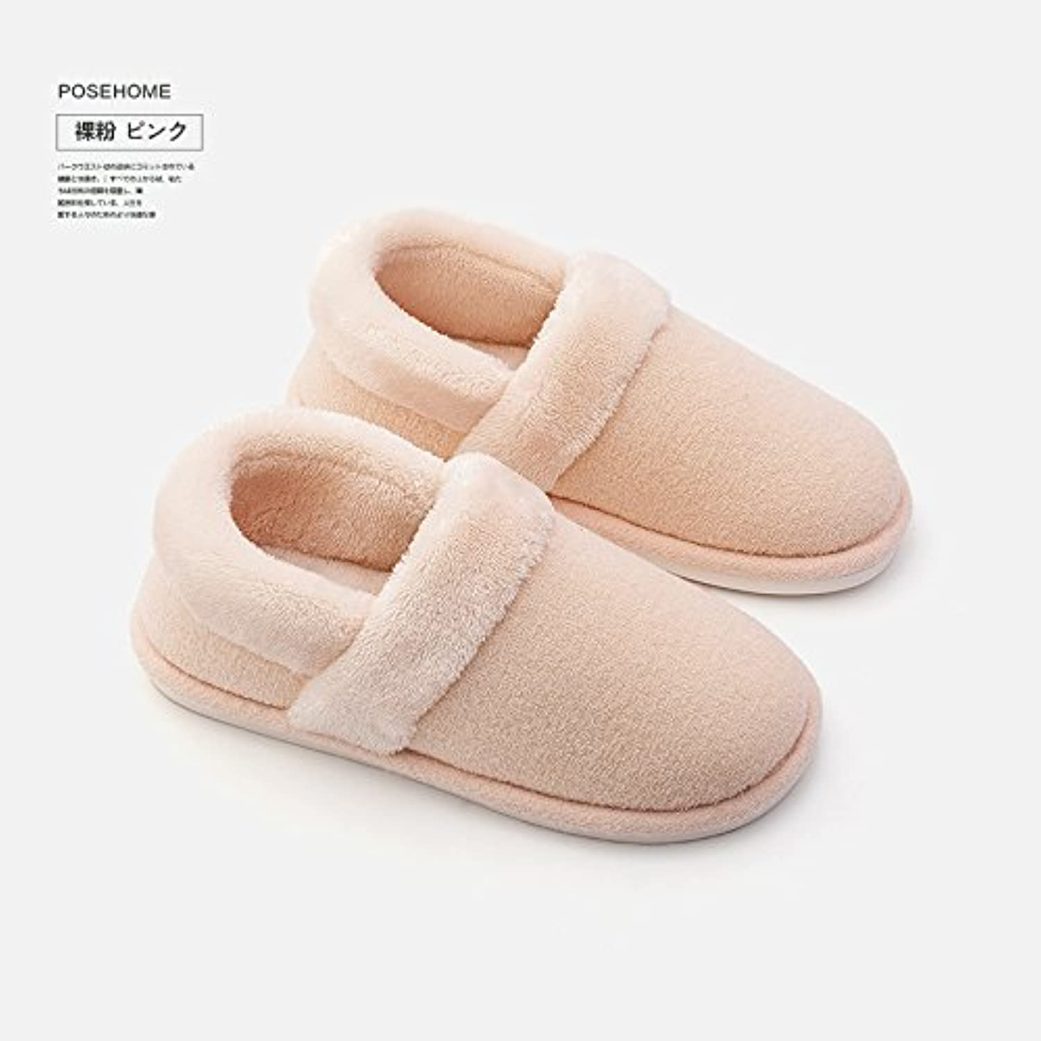 LaxBa Femmes ShoesBare Hommes chauds d'hiver Chaussons peluche antiglisse intérieur Cotton-Padded ShoesBare Femmes powderFemale... - B0785HKNTD - 140f79