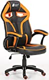 Green Soul Gaming/Office Chair (Alien Series) (GS-720 / Black-Orange)