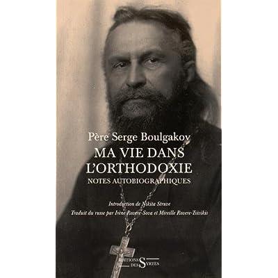 Ma vie dans l'orthodoxie : Notes autobiographiques