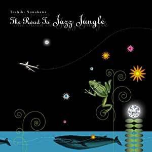 The Road to Jazz Jungle [Import allemand]