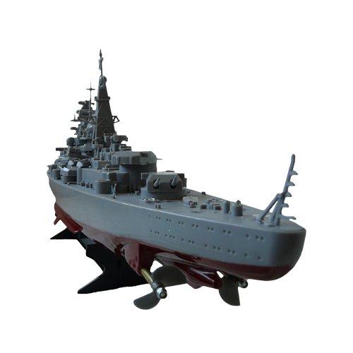 Seruna RC Ferngesteuertes Schlachtschiff Bismarck - 3