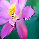 Mercy Avalokiteśvara
