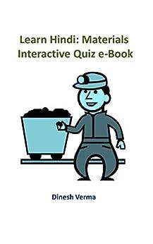 Learn Hindi: Materials: Interactive Quiz eBook (Learn Hindi Interactive Quiz eBooks 10) by [Verma, Dinesh]