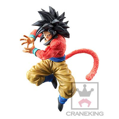Banpresto. Dragon Ball GT Figure Son Goku SSJ4 x10 Kamehameha Figure Now Available!