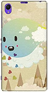 The Racoon Lean printed designer hard back mobile phone case cover for Sony Xperia Z1. (Cuteness O)