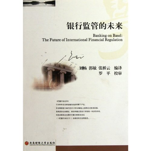Banking on Basel: The Future of International Financial Regulation (Chinese Edition)