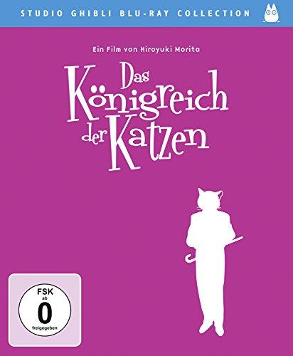 Katzen [Blu-ray] ()