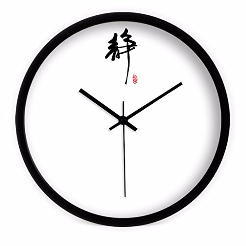 horloge-murale-de-style-chinois-calligraphie-encre-creative-muet-horloge-murale-horloge-moderne-mini