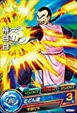 Dragon Ball Heroes JM04 series / HJ4-15 Tao Pai Pai C