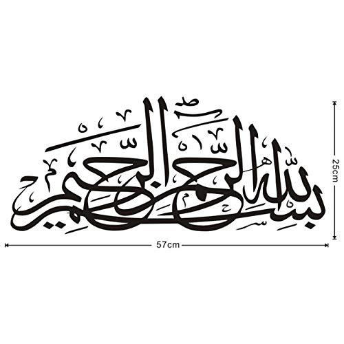 Islamische wandaufkleber zitate muslimischen arabischen hauptdekorationen islam vinyl aufkleber gott allah koran wandbild kunst tapete wohnkultur eine 57x25 cm
