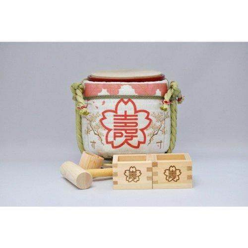 Mini Kagami Biraki Set: Special Sake Set for Celebrations Sakura Mori Cherry Blossom Cherry Blossom Sake Set