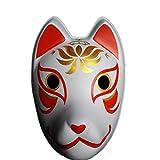 ParttYMask Maskerade,Firefly Forest Handgemalt Maske Vollgesicht Maske Kunststoff HL9 Masquerade