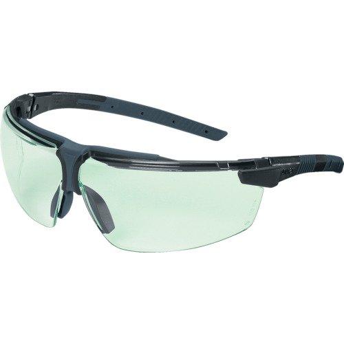 Uvex Selbsttönende Schutzbrille EN 166