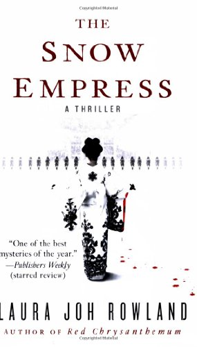 The Snow Empress (Samurai Sleuth Series)