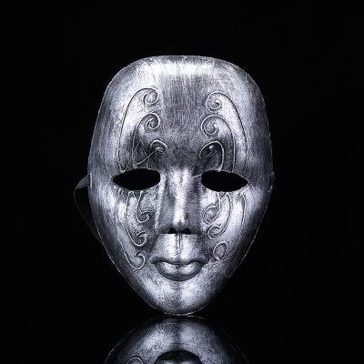 MASKUOY Halloween-Maske Cosplay Kostüm Halloween Killer Mask Maske Retro Fuchs Maske Horror Männlich/Weiblich Maske (Weibliche Killer Kostüm)