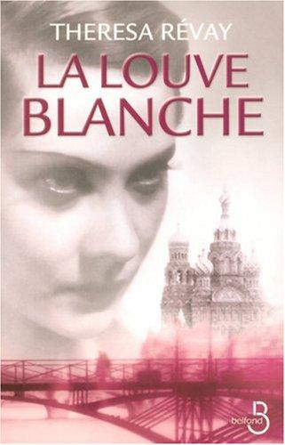 "<a href=""/node/75598"">La Louve blanche</a>"