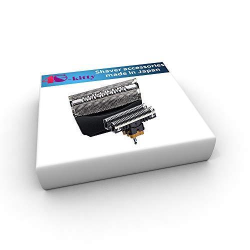 Hombre de afeitar cuchilla recambio Cutter aluminio & 51B, compatible con la serie 5 Braun afeitadora electronica contourpro / 360 ° completar/Activador/waterflex / wf1s / wf2s serie