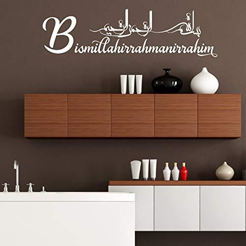 A919 | Meccastyle | Islamische Wandtattoos | Bismillahirrahmanirrahim - M - 80cm x 22cm- 06. Silber
