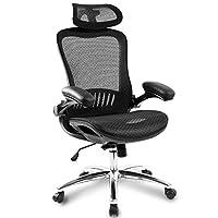 كرسي مكتب منزلي مريح شبكي قابل للتعديل من ميراكس، أسود