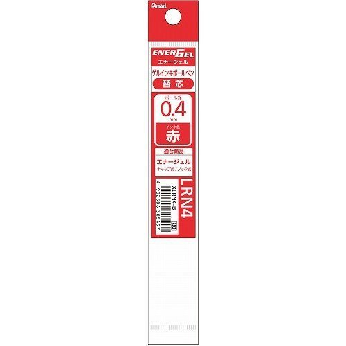 pentel-gel-kugelschreiber-mine-04-mm-fur-energel-rot-tinte-xlrn4-b