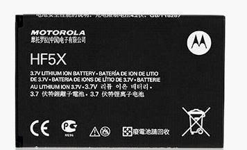 Motorola Photon 4G HF5X 1650mAh Standard Battery