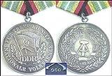 Medaille für treue Dienste in der NVA in Silber, Ausführung