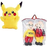 Quty Teddy Bear - Pikachu Embroidery & Motu patlu Soft Toy for Kids, Children & Girls Playing Teddy Bear in Size 26 & 30…