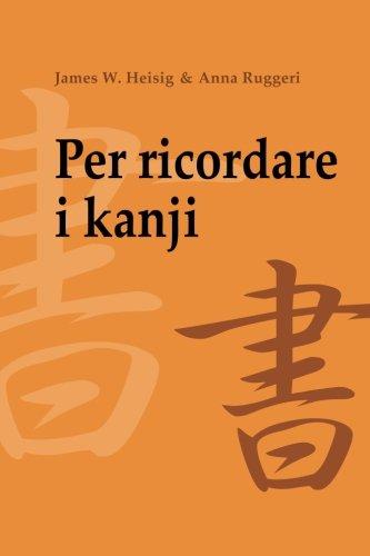 Zoom IMG-2 per ricordare i kanji 1
