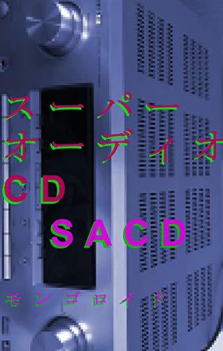 SACD: Super audio system compact disk (Japanese Edition) usato  Spedito ovunque in Italia