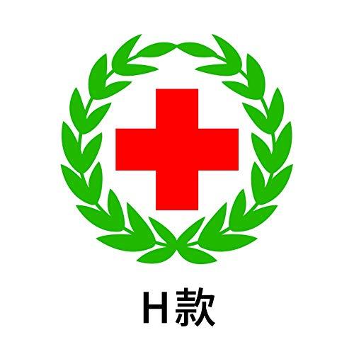 XCGZ Wandsticker Rotes Kreuz dekorative Aufkleber Medizin Zimmer Logo Logo Krankenhaus klinik erste Hilfe Auto Aufkleber glastür Aufkleber, 45 * 45cm (Deer Family Auto-aufkleber)