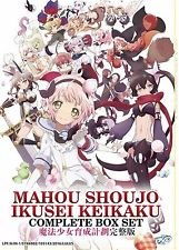 mahou-shoujo-ikusei-keikaku-vol1-12-end-japan-animation-dvd-box-set-all-regions