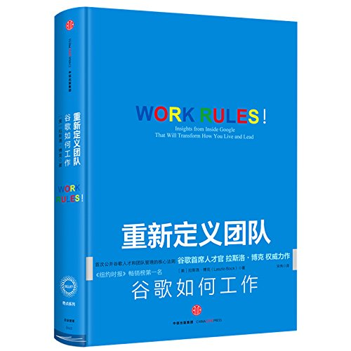 work-rules-insights-from-inside-google-that-will-transform-how-you-live-and-lead