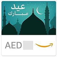 Amazon.ae eGift Card - EID Medina AR