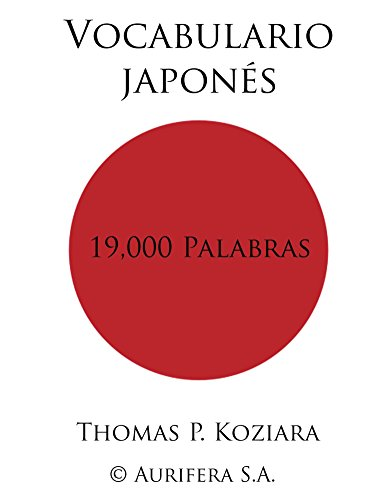 Vocabulario Japones por Thomas Koziara
