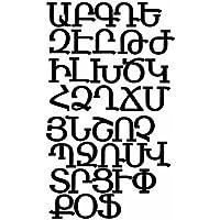 Amazonit Lettere Adesive Akachafactory Decalcomanie E Adesivi