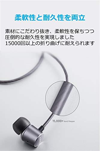 Anker Kopfhörer SoundBuds Verve in-Ear Kopfhörer Kabelgebunden mit Mic/Bass/physikalischer Geräuschreduzierung/3,5mm Klinkenbuchse für iPhone/iPad/Sumsung Smartphones, Tablets, PC usw.(Grau) - 4