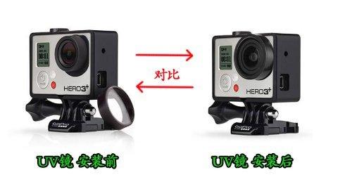 XINTE UV-Filter-Objektiv-Protector für GoPro HD Hero 3 / 3 + Kamera FPV wesentliche Gopro Zubehör - 4