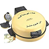 Home Master Bread Maker, Yellow