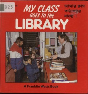 My class goes to the library