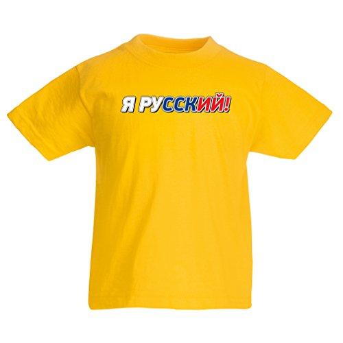 lepni.me Kinder T-Shirt ЯРусский, Ich bin Russisch, Russische Kleidung (14-15 years Gelb Mehrfarben)