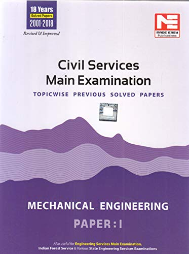 Civil Services Mains Exam : Mechanical Engineering Solved Papers - Vol. 1