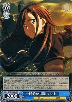 wei-schwarz-coalition-temporaire-kirito-sword-art-online-ii-saose23-vice