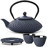 Bredemeijer Teekanne asiatisch Gusseisen Set blau 1,25 Liter mit Tee-Filter-Sieb mit Stövchen und Teebecher (2 Tassen) blau - Serie Xilin