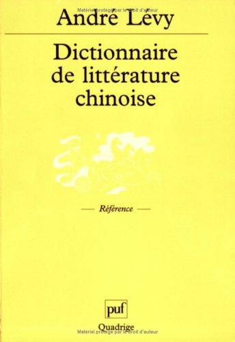 Dictionnaire de littérature chinoise