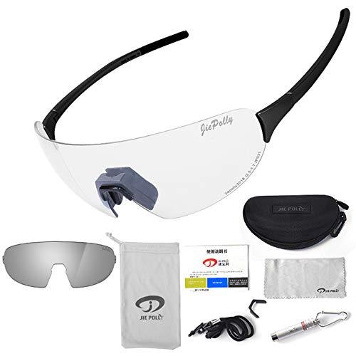 KnBoB Radbrille Beschlagfrei Fahrradbrille Antibeschlag Radbrille Photochromatisch Schwarzes Upgrade 1