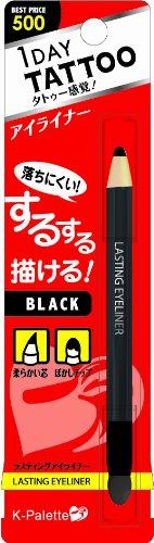 K-Palette Lasting Eyeliner Pencil (Black)