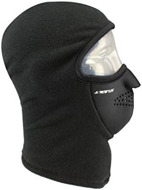 Sierus innovazione Combo Clava Polartec Maschera per Completo Testa, Collo Collo Collo e Prossoezione per Il Viso – 4 Way Stretch, Uomo, nero, XS | Buon design  | Un equilibrio tra robustezza e durezza  b93eb9