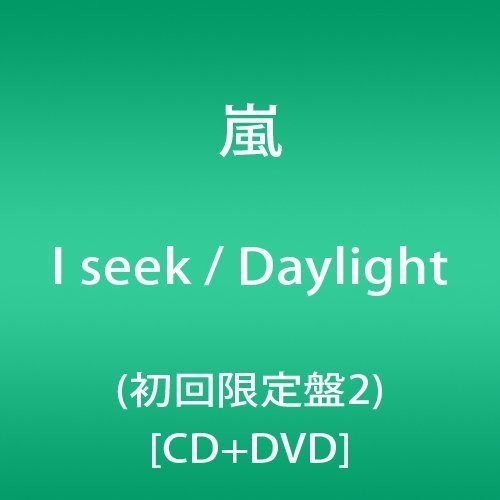 i-seek-daylight-ltdtype-2